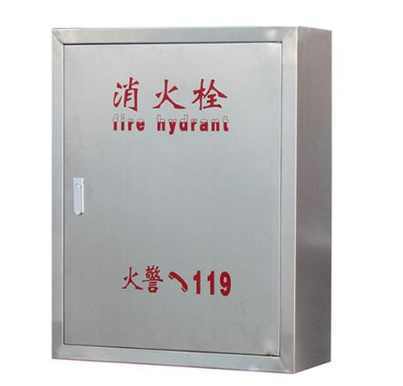 Bank safety box production machine
